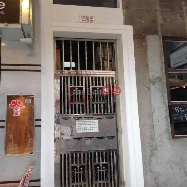 浣紗街7-9 (7-9 Wun Shan Street) 銅鑼灣|搵地(OneDay)(2)