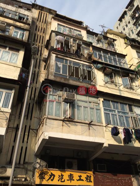 通州街310號 (310 Tung Chau Street) 深水埗 搵地(OneDay)(1)