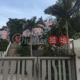 Regent Villa, House 7,Mui Wo, Outlying Islands
