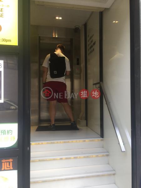 85 Queen\'s Road Central (85 Queen\'s Road Central) Central|搵地(OneDay)(3)