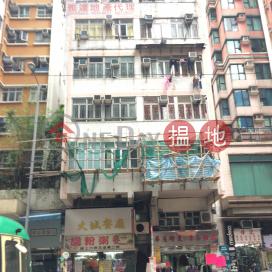 370 Shau Kei Wan Road|筲箕灣道370號