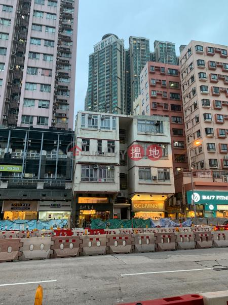 368 Ma Tau Wai Road (368 Ma Tau Wai Road) To Kwa Wan|搵地(OneDay)(1)