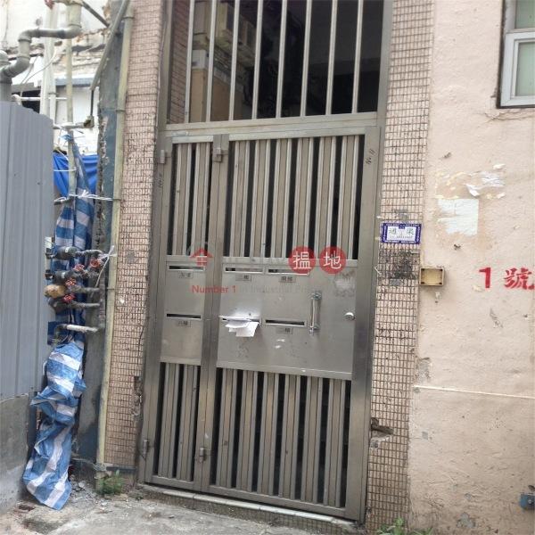 新村街1號 (1 Sun Chun Street) 銅鑼灣|搵地(OneDay)(2)