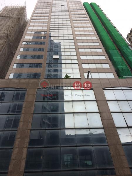 葵芳商業中心 (Kwai Fong Commercial Centre) 葵芳 搵地(OneDay)(1)