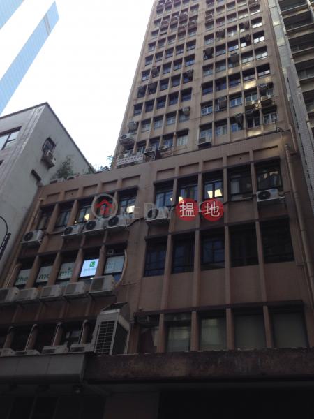 萬興大廈 (Man Hing Commercial Building) 中環|搵地(OneDay)(2)