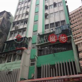 灣仔道59-63號,灣仔, 香港島