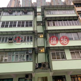 18 Maidstone Road,To Kwa Wan, Kowloon