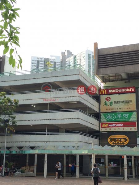美林邨 (Mei Lam Estate) 大圍|搵地(OneDay)(4)
