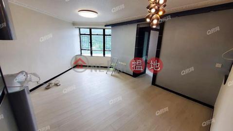 Block D (Flat 1 - 8) Kornhill | 3 bedroom Flat for Rent|Block D (Flat 1 - 8) Kornhill(Block D (Flat 1 - 8) Kornhill)Rental Listings (XGGD749707987)_0