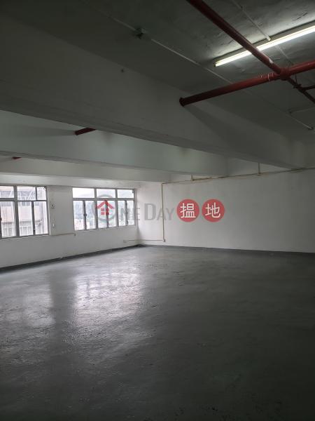 香港搵樓|租樓|二手盤|買樓| 搵地 | 工業大廈|出租樓盤|可倉可寫, 設有貨台, 有廁所