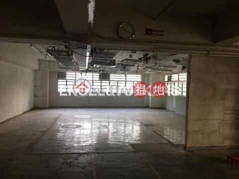 田灣開放式筍盤出租 住宅單位 南區新英工業中心(Sun Ying Industrial Centre)出租樓盤 (EVHK95202)_0