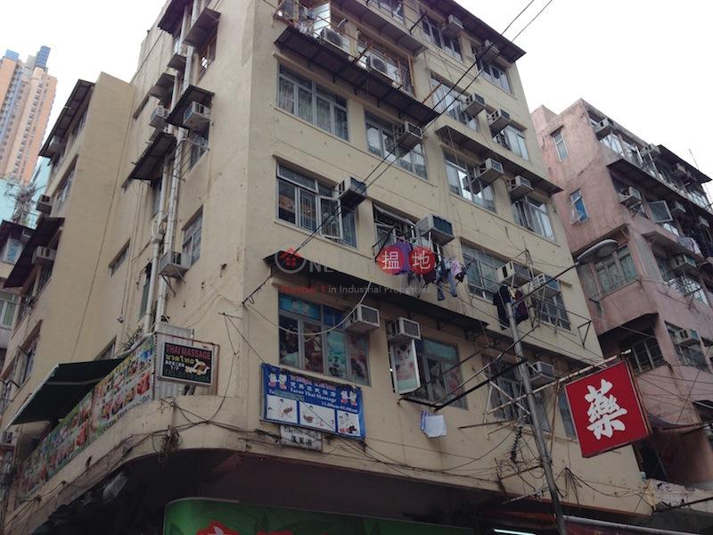 廣東道1027-1029號 (1027-1029 Canton Road) 旺角|搵地(OneDay)(2)
