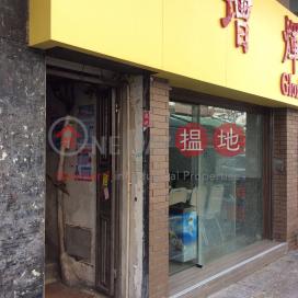31-33 Shek Kip Mei Street|石硤尾街31-33號