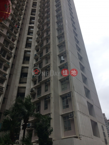Hong Lai House (Block D) Hong Yat Court (Hong Lai House (Block D) Hong Yat Court) Lam Tin|搵地(OneDay)(2)