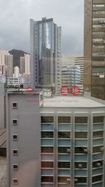 HK$ 2.8M, Asia Trade Centre | Kwai Tsing District, Asia Trade Centre