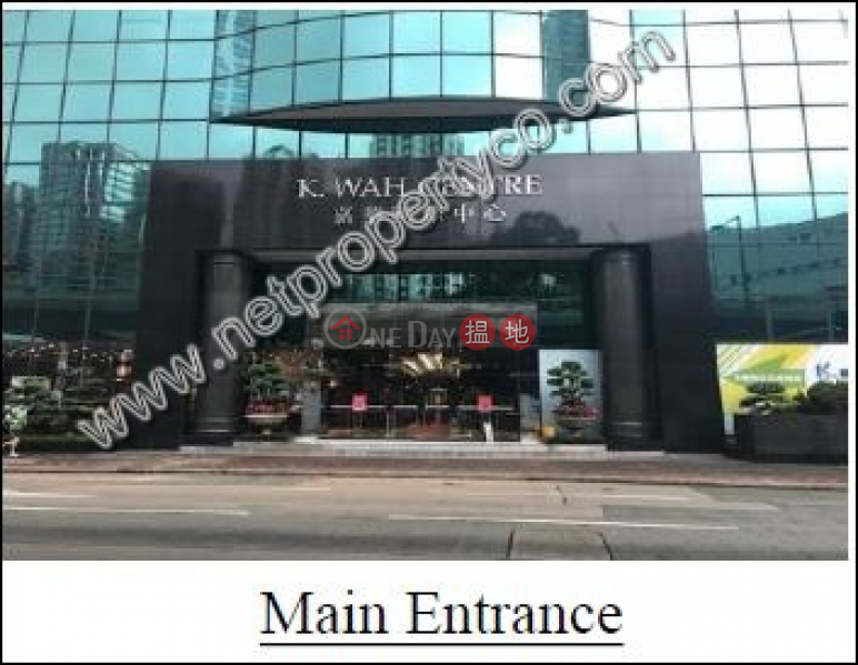 Prime Office for Lease | 191 Java Road | Eastern District, Hong Kong, Rental, HK$ 28,000/ month