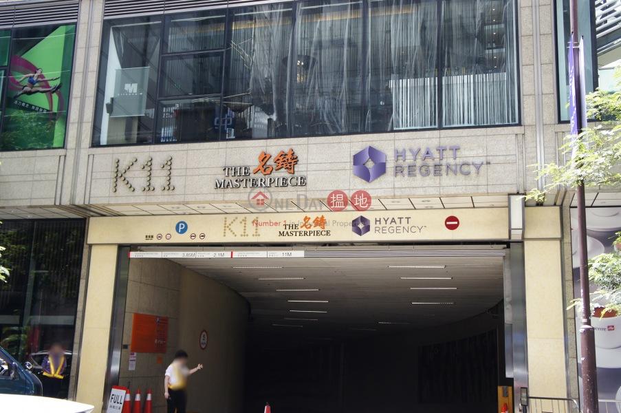 K11 (K11 Hong Kong) 尖沙咀|搵地(OneDay)(4)