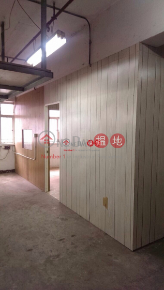 HK$ 14,500/ month, Veristrong Industrial Centre Sha Tin, Veristrong Industrial Centre
