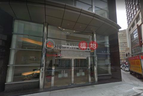 創富中心|觀塘區創富中心(Prosperity Centre)出租樓盤 (LCPC7-9247289950)_0