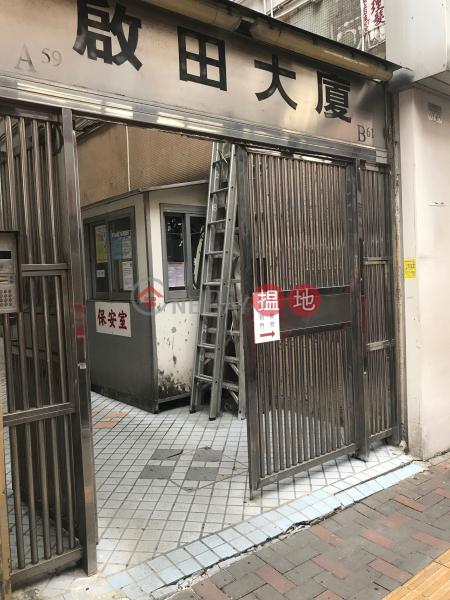 Block B Kai Tin Tower (Block B Kai Tin Tower) Lam Tin|搵地(OneDay)(3)