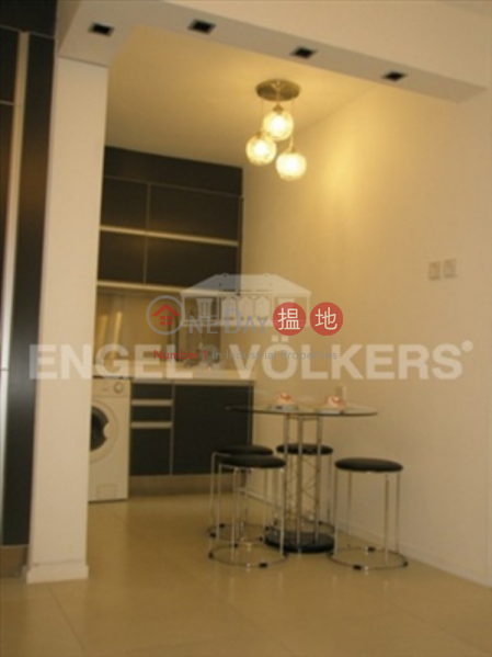 Property Search Hong Kong | OneDay | Residential, Sales Listings, 2 Bedroom Apartment/Flat for Sale in Mid Levels - West