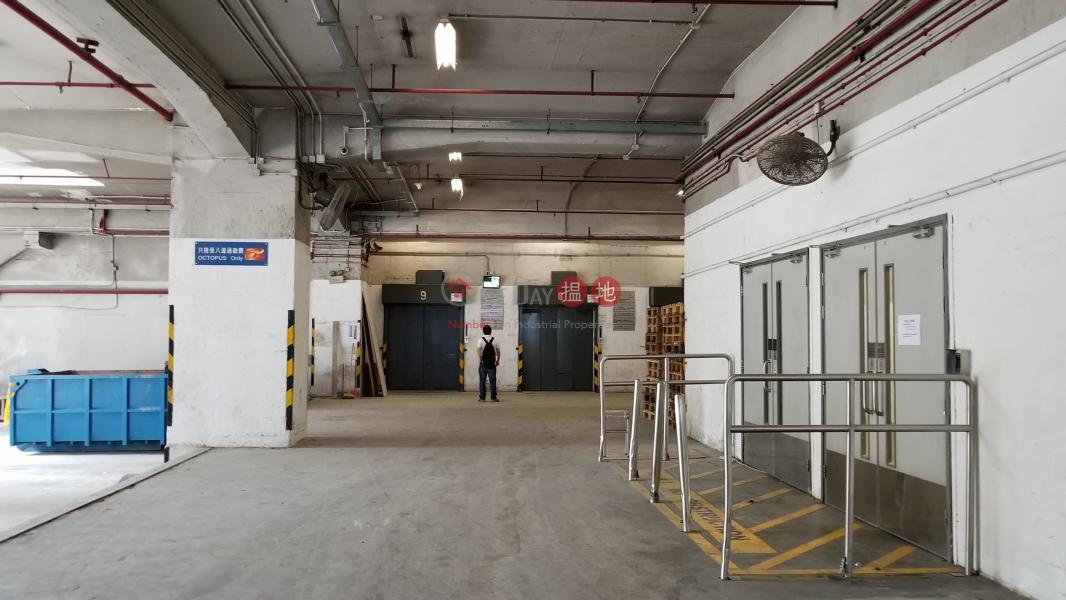 Watson Centre, 16 Kung Yip Street | Kwai Tsing District | Hong Kong | Rental, HK$ 399,504/ month