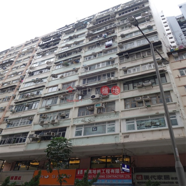 Four Sea Mansion (Four Sea Mansion) Wan Chai|搵地(OneDay)(3)
