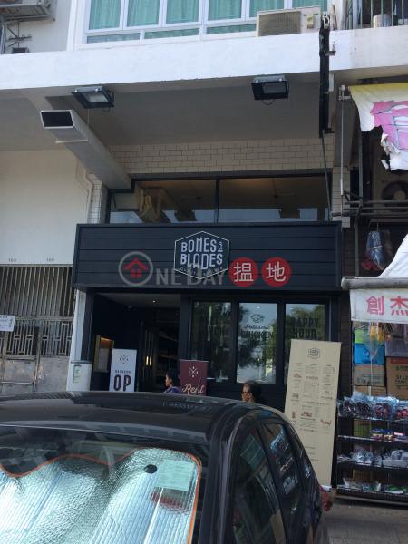 萬年街106號 (106 Man Nin Street) 西貢|搵地(OneDay)(1)