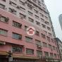 百勝工廠大廈 (Victorious Factory Building) 黃大仙區三祝街16-20號|- 搵地(OneDay)(2)