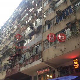 79號 大興大廈,北角, 香港島