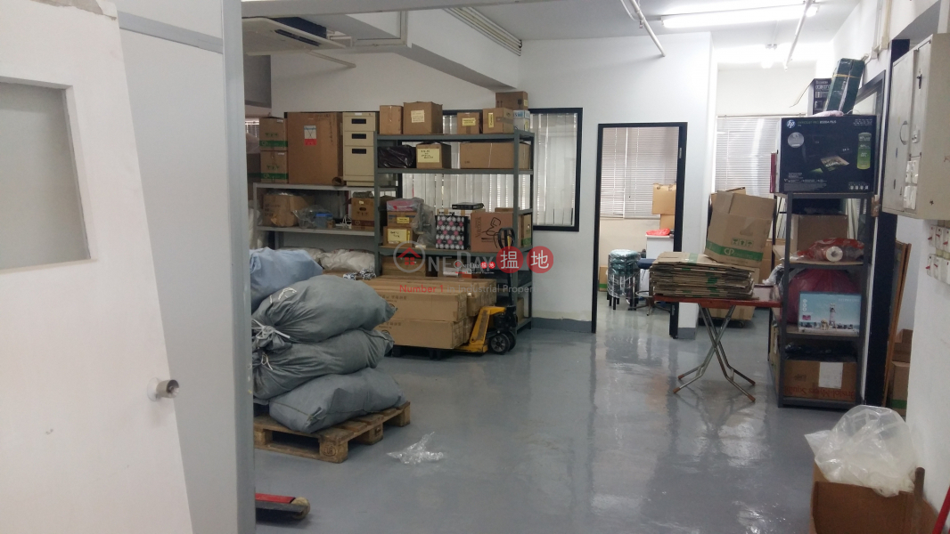 Superluck Industrial Centre Phase 1   Middle Industrial   Sales Listings, HK$ 6M