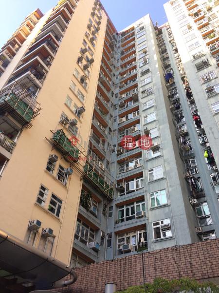 美孚新邨 第七期 (萬事達廣場5-7號) (Mei Foo Sun Chuen Phase 7 (5-7 Mount Sterling Mall)) 荔枝角 搵地(OneDay)(1)