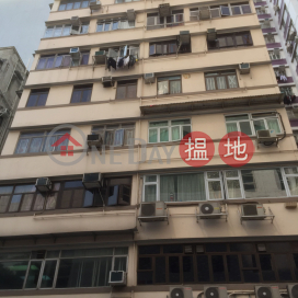 10 Tung Fong Street|東方街10號