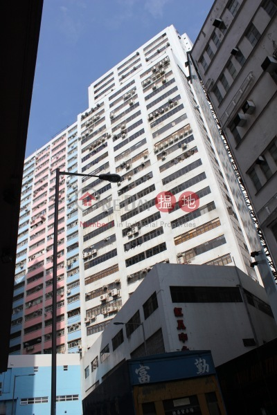 瑞森工業大廈 (Shui Sum Industrial Building) 葵涌|搵地(OneDay)(2)