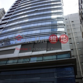 百利金商業中心,佐敦, 九龍