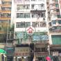 筲箕灣道370號 (370 Shau Kei Wan Road) 東區筲箕灣道370號|- 搵地(OneDay)(2)
