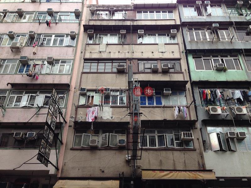 166-168 Shanghai Street (166-168 Shanghai Street) Jordan|搵地(OneDay)(2)