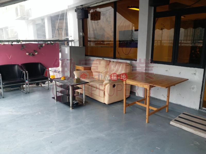 香港搵樓|租樓|二手盤|買樓| 搵地 | 工業大廈出租樓盤罕有平台,內廁