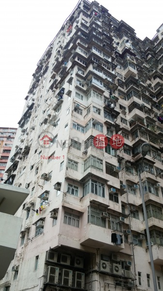 Montane Mansion (Montane Mansion) Quarry Bay|搵地(OneDay)(2)
