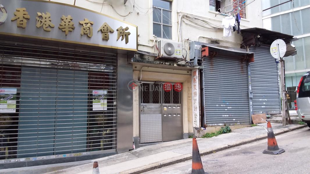 黃竹街49號 (49 Wong Chuk Street) 深水埗|搵地(OneDay)(1)
