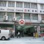 國基集團中心 (Kwok Kee Group Centre) 觀塘區巧明街107號|- 搵地(OneDay)(4)