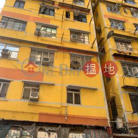 1 Shim Luen Street|蟬聯街1號