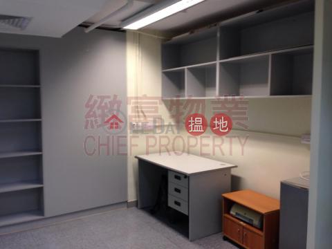 獨立單位,內廁|黃大仙區萬昌中心(Max Trade Centre)出售樓盤 (28889)_0