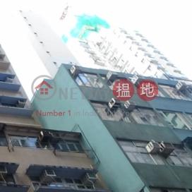 卑路乍街121-123號,堅尼地城, 香港島