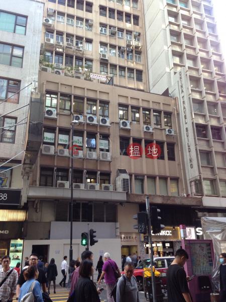 萬興大廈 (Man Hing Commercial Building) 中環|搵地(OneDay)(4)