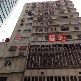 Tak Yue Mansion|得如樓大廈