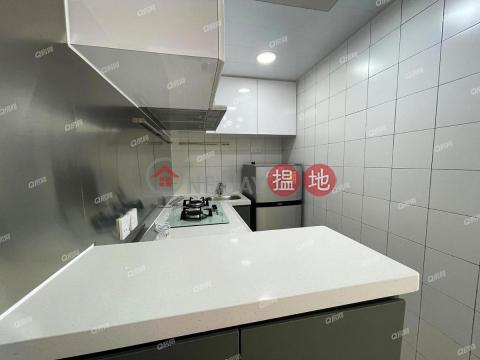 特大開放式單位, 開揚光猛, 旺中帶靜, 交通方便華都樓買賣盤|華都樓(Wah Tao Building)出售樓盤 (XGGD785600461)_0