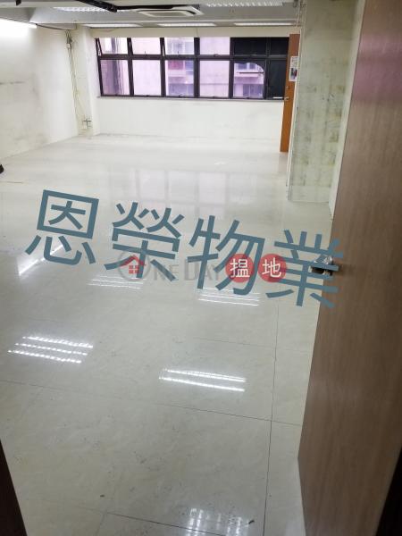 香港搵樓|租樓|二手盤|買樓| 搵地 | 寫字樓/工商樓盤|出租樓盤TEL: 98755238