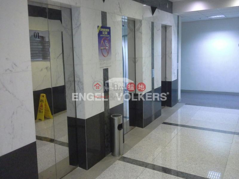 Studio Flat for Sale in Wong Chuk Hang   11 Yip Hing Street   Southern District   Hong Kong Sales HK$ 56.84M