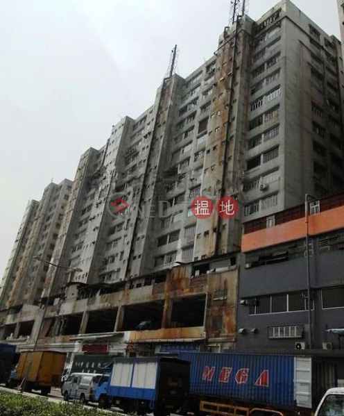 Ground floor factory in Tsing Yi Industrial Centre for sale | Tsing Yi Industrial Centre Phase 2 青衣工業中心2期 Sales Listings